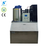 snow flake ice making machine (BF-5000)