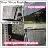 Silver Shade Mesh Tarp, Aluminet shade net for cars and pets