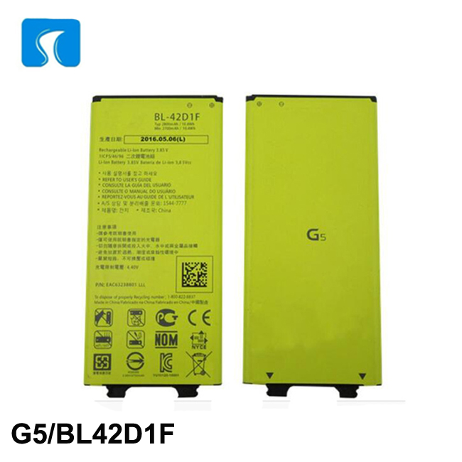 Guangzhou Factory all model battery for mobile phone for LG G5 BL-42D1F