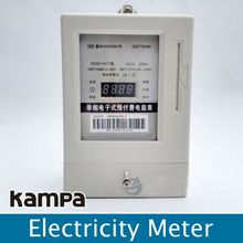 DDSY 1877 Single Phase Electronic Pre paid Energy Meter electricity meter power meter