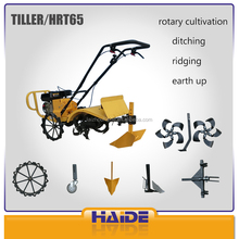 Multi-function rotary tiller and garden power cultivator