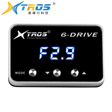 Shenzhen TROS potent booster wholesale price car auto parts electronic boost throttle controller for Racing car,SUV car Etc