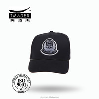 Top Quality Security Officer Uniform Baseball Hat with Black Strap