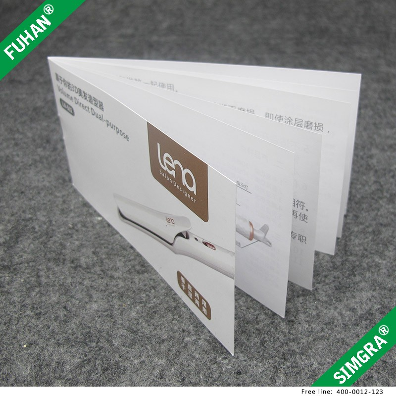 Custom Design Coated Paper Various Color Brochure Printing