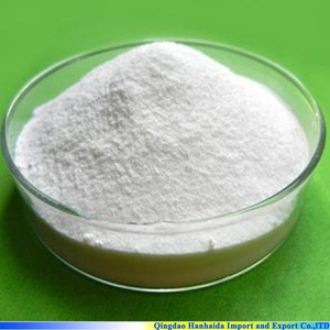 Natamycin, Pimaricin, food additives Elaiomycin /Biological Preservatives hot sale!!!