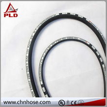 China cheap high pressure hydraulic hose selang hidrolik