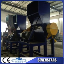 PVC PE Pipe Plastic Crusher/Plastic Shredder