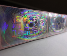 Custom logo textile hologram label With Long-term Service