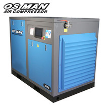 Top quality screw type air compresser tank compresor de aire 55KW PM Permanent magnet frequency <strong>conversion</strong> model
