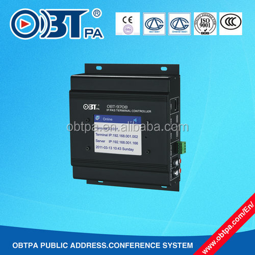 OBT-9708 professional classroom individual ip wall mount amplifier for analog speaker