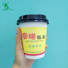 Green healthy paper and logo printing 420ml paper glass manufacturer