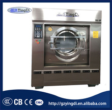 High quality laundry commercial automatic detergent dispenser washing machine prices