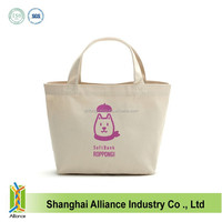 Wholesale Cartoon Dog LOGO Canvas Durable Tote Bag,Women Fashion Large Capacity Shopping Bag FH091