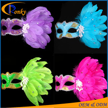 Luxury feather masquerade venetian masks for festive party supplies