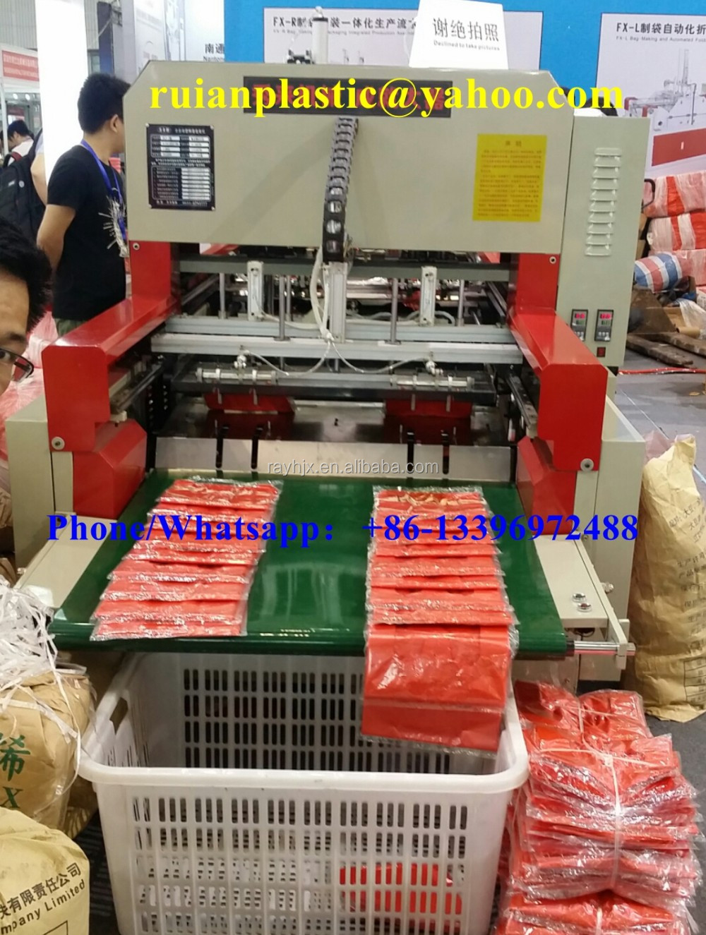 Biodegradable Plastic Shopping Bag Making Machine