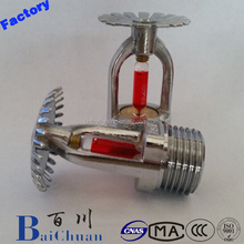 High Performance Residential Fire Sprinkler/home used fire sprinkler heads