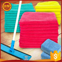 Car/Kitchen cleaning 16in X 16in microfiber all purpose cloth towel wholesale