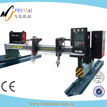 cnc cutting machine china/hobby cnc plasma cutter