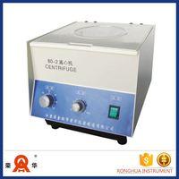 Lab Centrifuge XC-2000 Cold Pressed Coconut Crude Oil Processing Centrifuge