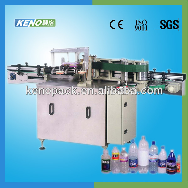 KENO full automatic glue labeling machine