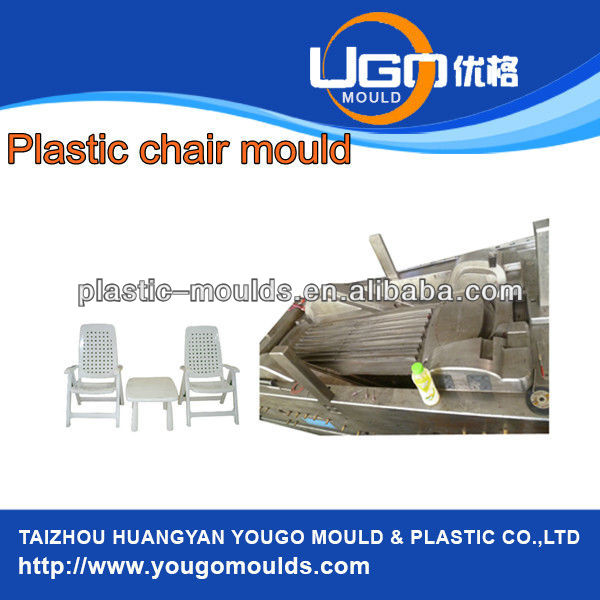 Plastic furniture beach chair mould maker in China