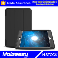 Smart Leather Black [Slim Fit] Case Cover for Apple iPad mini 4 (2015 release) (Fits for iPad mini 123/4th Generation) (Black)