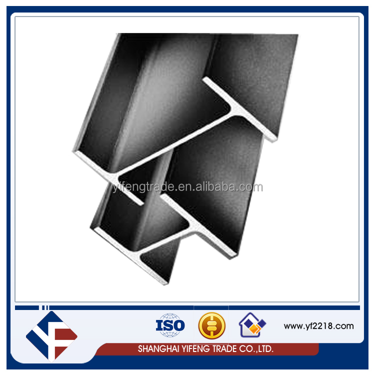 Authorized universal h beam h steel h channel beam