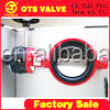 BV-SY-139 no flange holes in the outer part of the body wafer butterfly valve with pin DN100