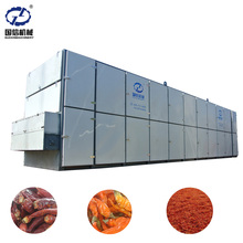 Best Price Industrial Small Fruit Mushroom Dryer Vegetable Dewatering Cooling Machine Pepper Drying Machine