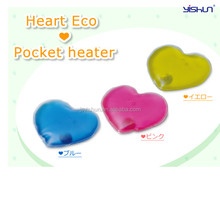 best cute promotional heating pads