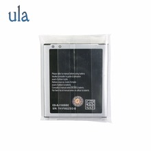 Wholesale 3.8V Li-ion Cell Phone Battery For Samsung Mobile Phone Galaxy J1 J100 Grand Max