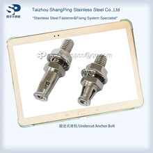 stainless steel 316/A4 Undercut Anchor Bolts for stone cladding Limestone