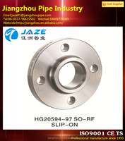 ANSI, ASME, ASA, B16.5 SLIP ON FLANGE RAISED FACE CLASS 150 / 300 / 600