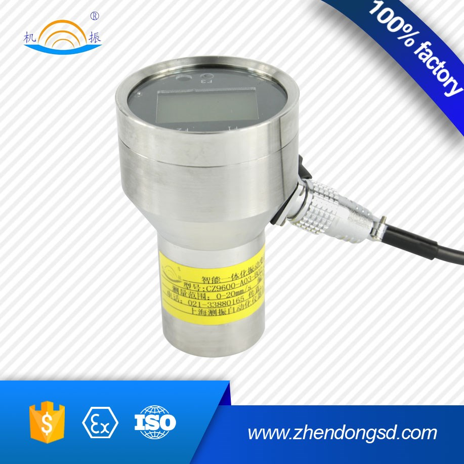 YD60 Magnetic Speed Sensor