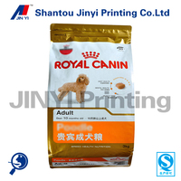 food industrial use side gusset pet food packaging plastic packing bag
