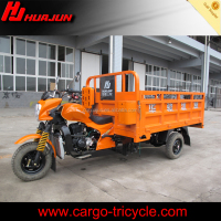 Chongqing popular cargo motorcycle,200cc tricycle/cargo motorcycle 200cc for sale