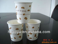 12oz popular two colors printed disposable coffee paper cups