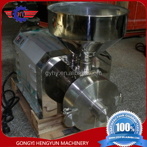 corn mill grinder/commercial grain milling machine