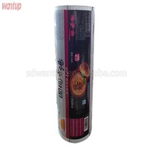 gravure printed aluminum foil laminated roll film for ketchup packaging sachet