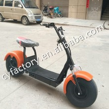 18*9.5inch big tires one piece frame structure electric scooter