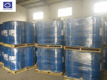 Bactericide THPS 75% for Oil Drilling/Paper/Water Treatment Industry