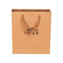 Various Style Cheap Paper Shopping Bags Wholesale with Logo
