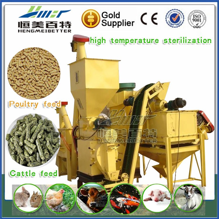 Super <strong>utilities</strong> for agriculture sheep feed farm pellet machinery equipment