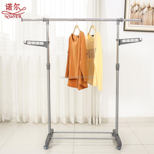 XNR-313 floor standing revolving hanging garment hanger adjustable metal Movable Single Pole Telescopic Clothes Drying Rack