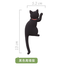 PVC kitten cute refrigerator magnetic stickers Japanese stereo refrigerator <strong>fridge</strong> <strong>magnet</strong> decorative stickers