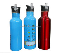 750ml Aluminum Wide Mouth Water Bottles