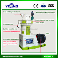 XGJ vertical ring die wood pellet mill machine