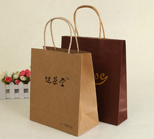 environmental protection kraft paper general gift packing bag