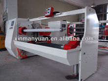 Full Automatic Laminating Film Roll Cutting Machine
