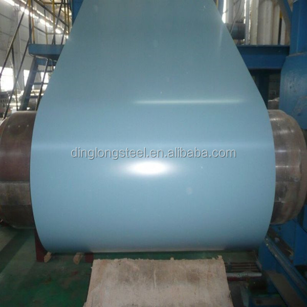 PPGI steel coils from shandong RAL color 0.14-08mm